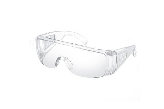 Gafas de protección